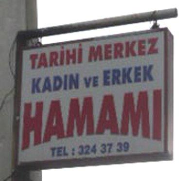 A co-ed hamami - Yahoo!