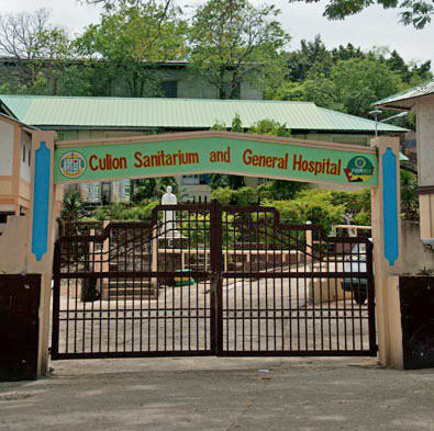 The front gates of Culion Sanitorium