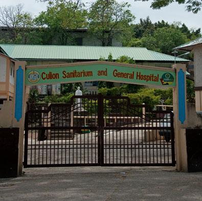 Culion_Hospital_Gates