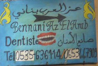 Fez_Dentist